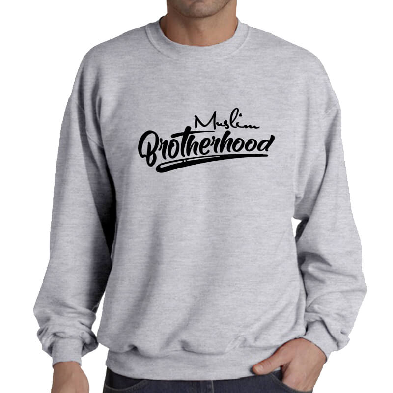 SWEATER-MUSLIM-BROTHERHOOD-ABU-MISTY